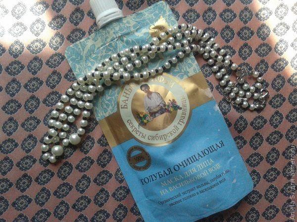 Голубая очищающая на васильковой воде маска для лица Банька Агафьи