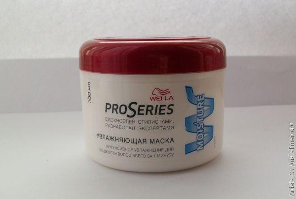 Увлажняющая маска для волос Wella ProSeries Moisture