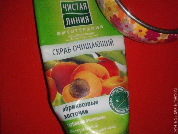 Скраб очищающий с абрикосовыми косточками Чистая линия