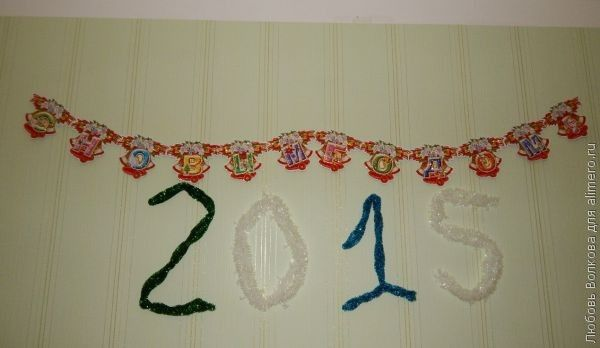 Как встретишь Новый год, так его и проведешь?