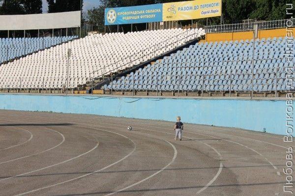 стадион фото