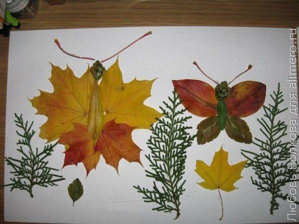поделки с осенних листьев