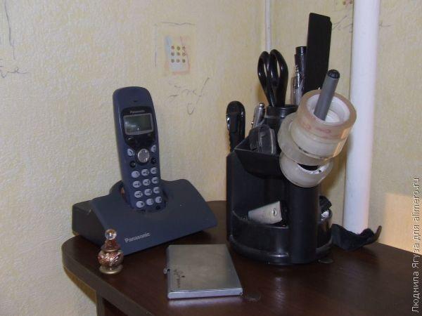 Как побороть страх телефонных разговоров - 4 правила