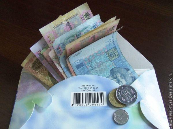 Привлекаем деньги правильным отношением