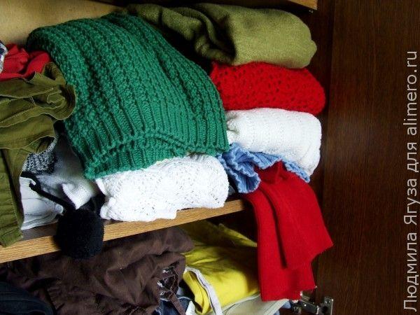 Правила гардероба