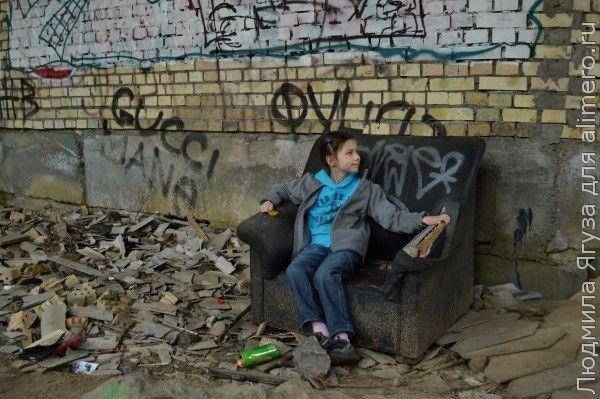 Возрастной кризис у детей, о котором мы не знаем
