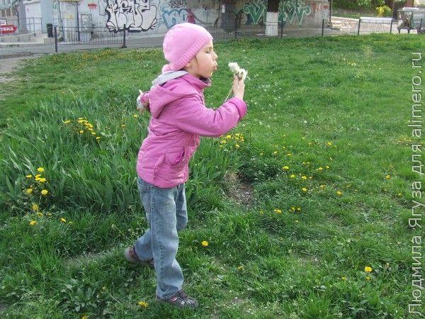 Дисциплинированный ребенок: как этого добиться?