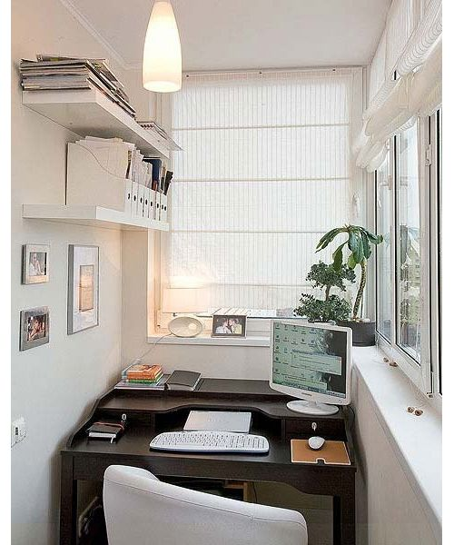 Для домашнего офиса необязательно выделять целую комнату. Все самое необходимое для работы может располагаться, например, на балконе. Для этого его придется немного обустроить и утеплить.