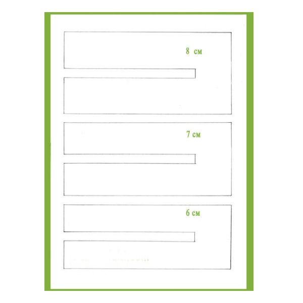Прежде, чем начинать изготовление этого банта, распечатайте и вырежьте шаблон из картона. Изменив размер, вы сможете изменить величину и пропорции банта.