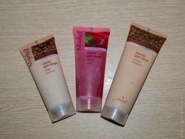 Markell cosmetics – вкусные очищающие средства