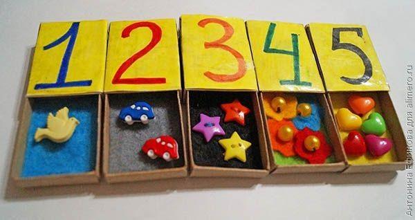 Учимся с ребенком счету с помощью спичечных коробков