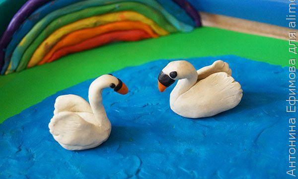 Лебеди из пластилина