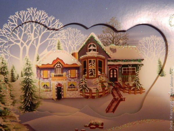 Новогодние подарки: тратиться или нет?