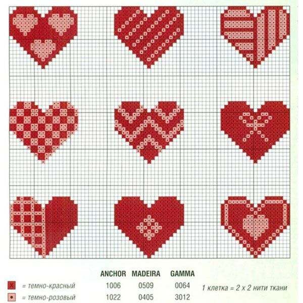 30 схем для вышивки ко дню влюбленных