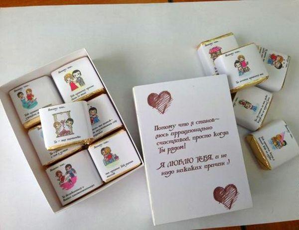 Если любимый сладкоежка, можно подарить ему коробочку с праздничными шоколадками или ирисками. Для этого их предварительно закупить.