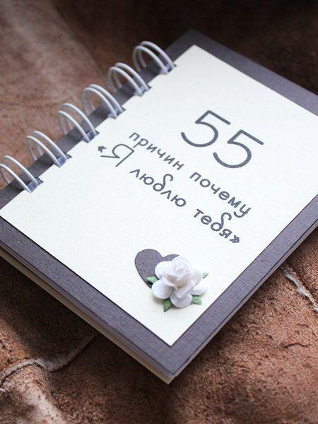 28 идей поделок ко Дню влюбленных