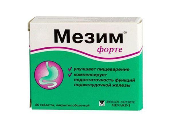 4. Мезим. Это лекарство представляет собой пищеварительное ферментное средство, которое восполняет дефицит ферментов поджелудочной железы. Хорошо помогает при желудочных расстройствах и при тяжести в желудке при переедании.