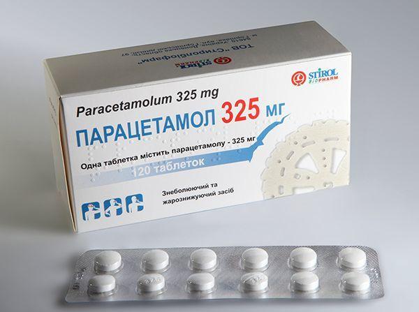 6. Парацетамол. Многим помогает лучше Аспирина. К тому же, Парацетамол не раздражает слизистую желудка. Используют для снижения повышенной температуры, снятия головной боли и как противовоспалительное средство.