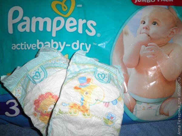 Гигиена новорожденного: топ-10 необходимых вещей. Часть 1
