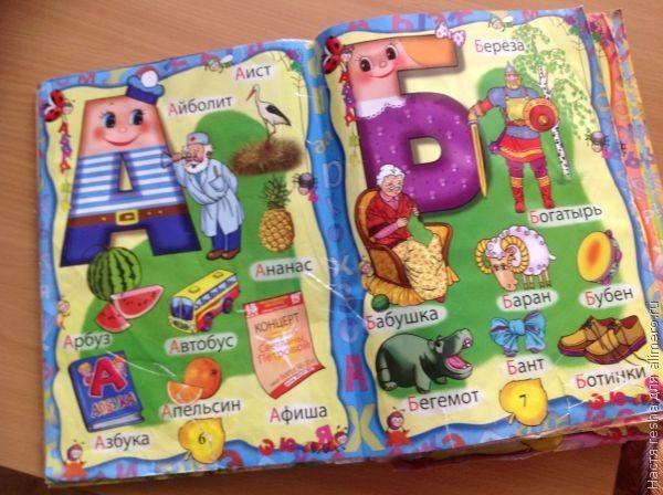 Когда учить ребенка читать?