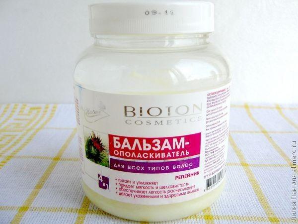 Бальзам-ополаскиватель репейник для всех типов волос «Биотон»
