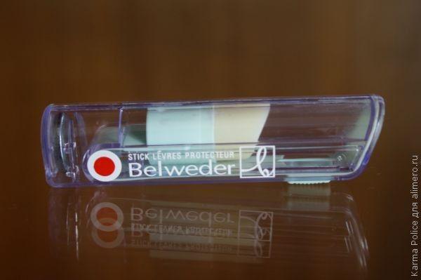 Гигиеническая помада Belweder – увлажняет, питает, защищает