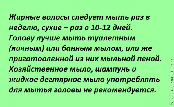 Домоводство 1961 г.
