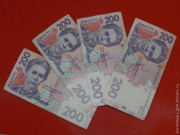 4 способа подарить деньги