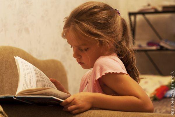 Как я учила дочку читать