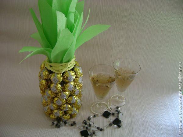 Ананас из шампанского и конфет