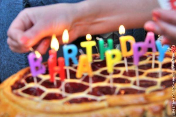 Подарок на день рождения другу