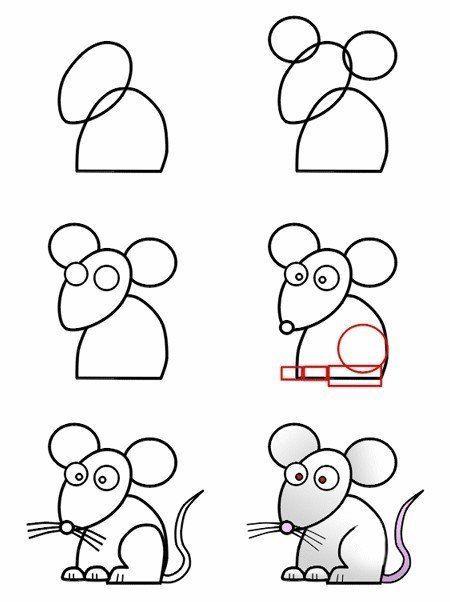 Мышка. Обратите внимание, что всего 6 несложных шагов потребуется для ее изображения.