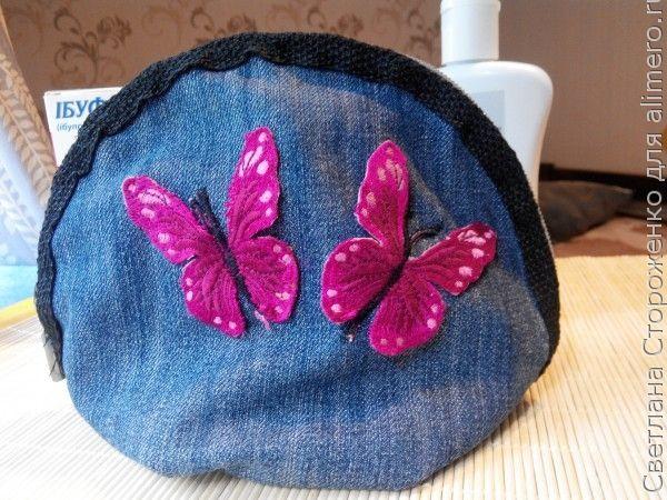 сумка уроки шитья