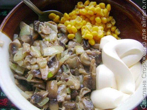 Салат с грибами «Пандора»