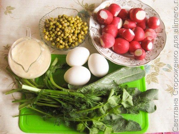 Овощной салат с щавелем