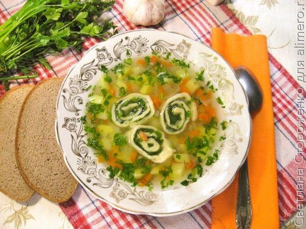 Куриный суп с рулетиками