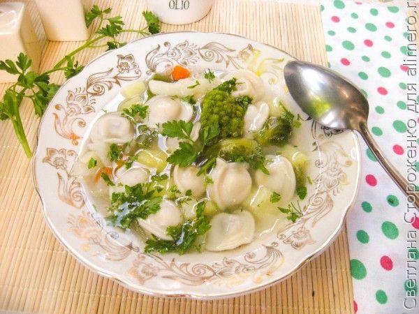 Овощной суп с пельменями