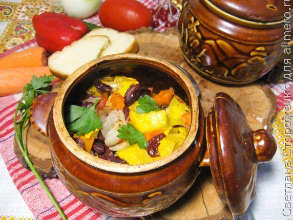 Овощи в горшочке на 60 калорий