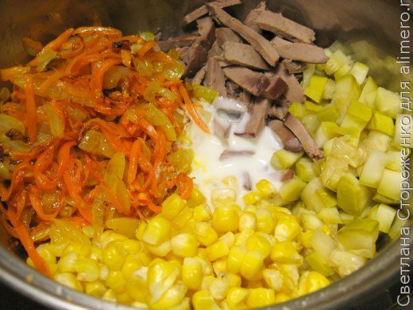 Рецепт салата с печенью кролика