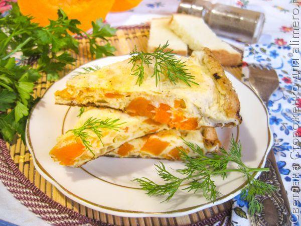 Вкусный омлет с тыквой