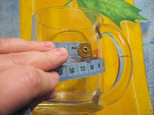 МК Чехол для чашки спицами