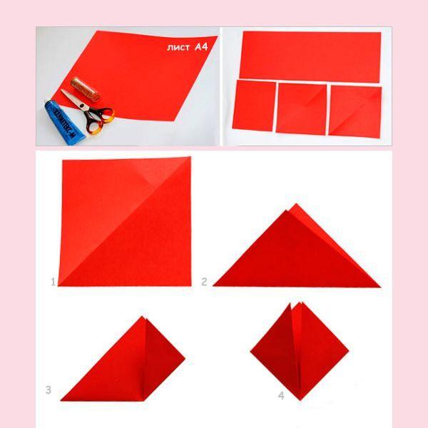 Из одного листа формата А4 получаются 4 одинаковых квадрата. Для одного оригами цветка вам надо будет подготовить 5 таких квадратов.
