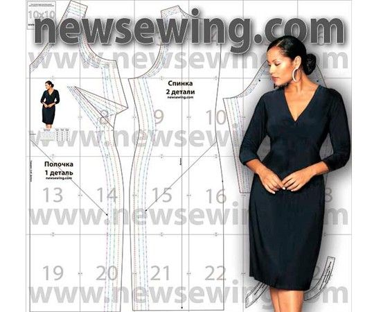 Выкройки платьев с длинным рукавом