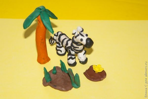 Лепим зебру, травку и пальму