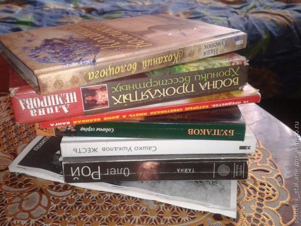 Захватывающий книжный мир