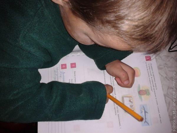 Ребенок и обучение. Как заставить чадо грызть гранит науки?