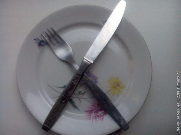 Мой Опыт Голодания Похудения