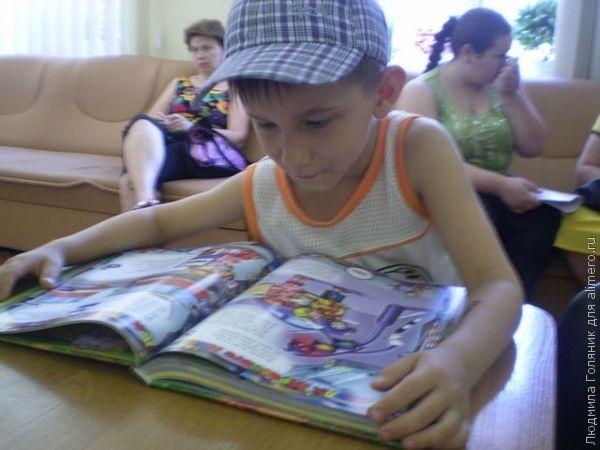 Что читать детям
