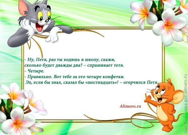 Дети говорят - 15 забавных диалогов :)