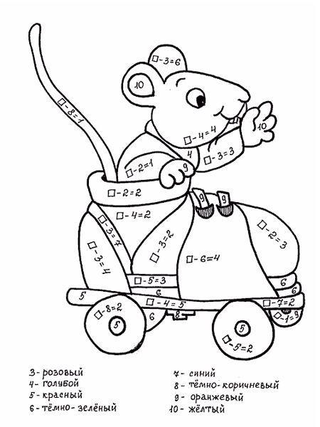 27 математических раскрасок для детей